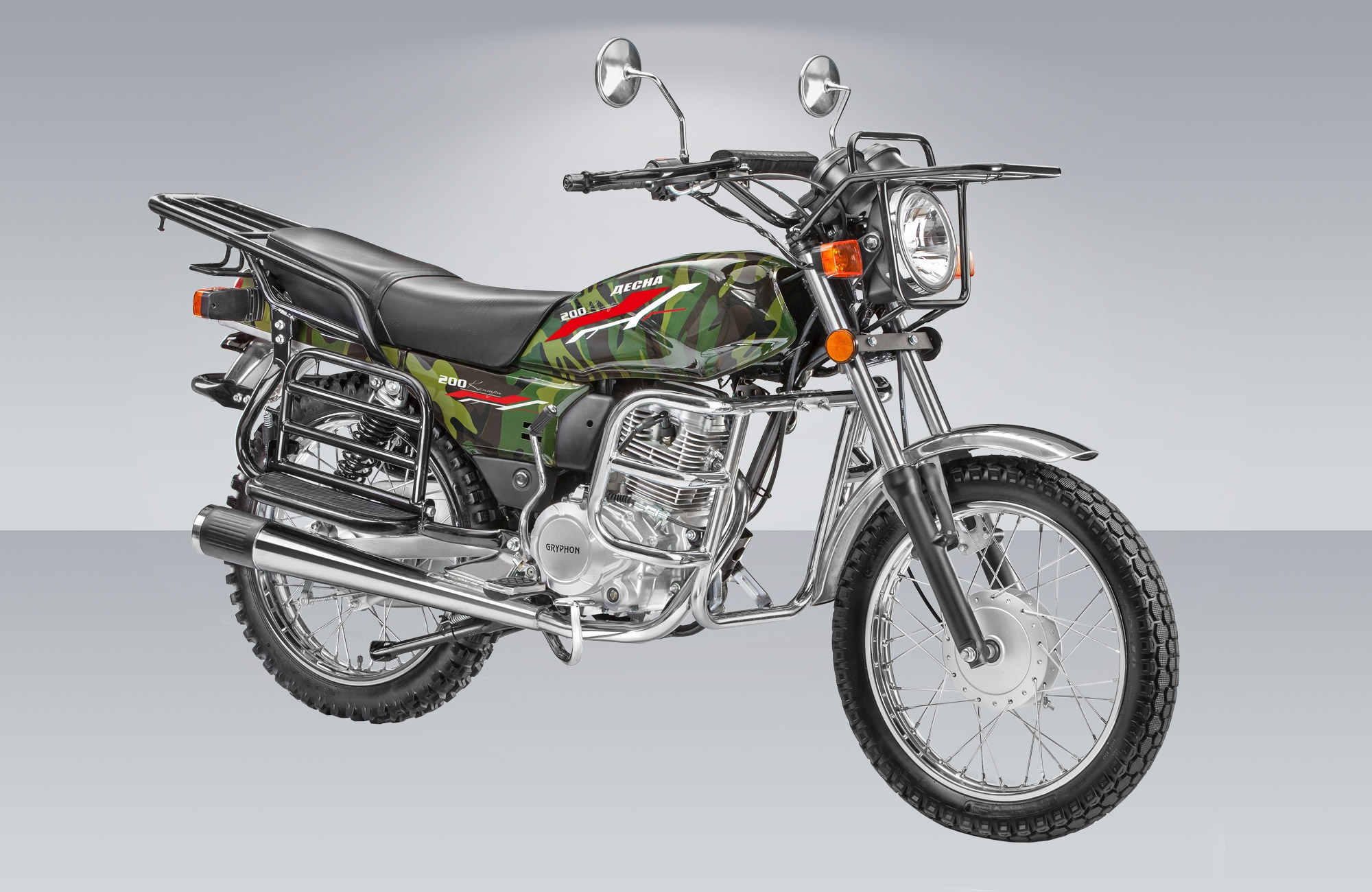 Запчасти на мотоцикл десна 220 фантом